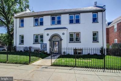 1281 Simms Place NE UNIT 2, Washington, DC 20002 - MLS#: DCDC430494