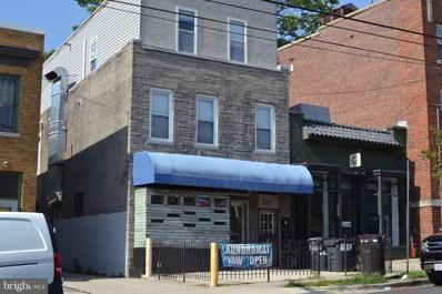 223 Upshur Street NW, Washington, DC 20011 - #: DCDC437520