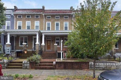 1340 Quincy Street NW, Washington, DC 20011 - MLS#: DCDC446562