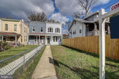 1234 Perry Street NE, Washington, DC 20017 - MLS#: DCDC448898