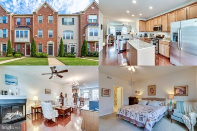 2527 Hurston Lane NE, Washington, DC 20018 - MLS#: DCDC453706