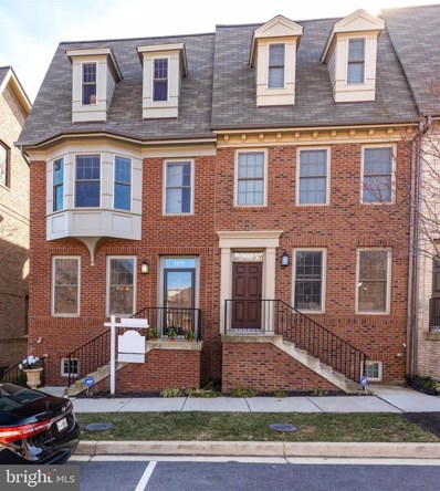 109 Waltman Place NE, Washington, DC 20011 - #: DCDC459128