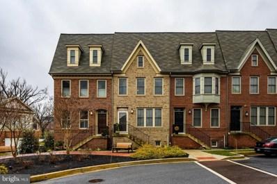 121 Waltman Place NE, Washington, DC 20011 - #: DCDC459592