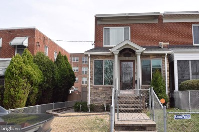 1217 Hamilton Street NE, Washington, DC 20011 - #: DCDC470292