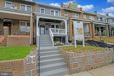 1226 Oates Street NE, Washington, DC 20002 - MLS#: DCDC474046