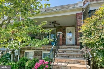 1623 D Street NE, Washington, DC 20002 - #: DCDC474142