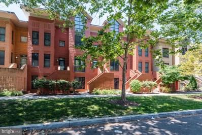257 14TH Street SE UNIT A, Washington, DC 20003 - #: DCDC475680