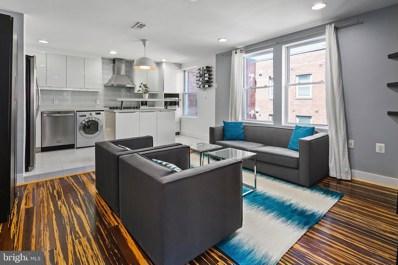1220 Holbrook Terrace NE UNIT 105, Washington, DC 20002 - MLS#: DCDC479602