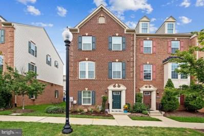 3642 Wright Terrace NE, Washington, DC 20018 - MLS#: DCDC487826