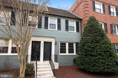 2131 Suitland Terrace SE UNIT B, Washington, DC 20020 - #: DCDC512832