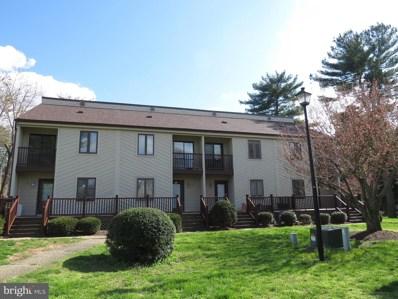 22 Chatham Court, Dover, DE 19901 - MLS#: DEKT237480