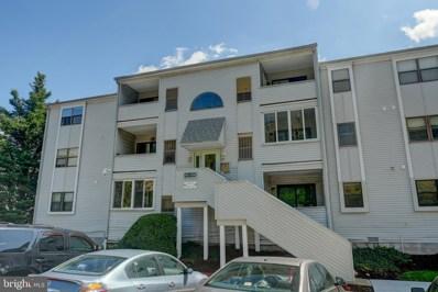 1033 Governor Circle, Wilmington, DE 19809 - MLS#: DENC499488