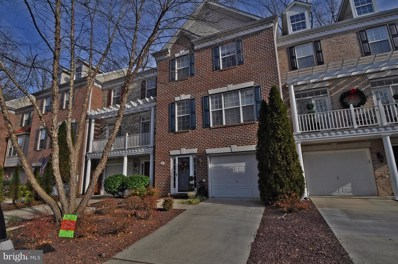 229 Wintergull Lane, Annapolis, MD 21409 - MLS#: MDAA236226