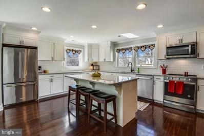 4 Gene Avenue, Pasadena, MD 21122 - #: MDAA353130