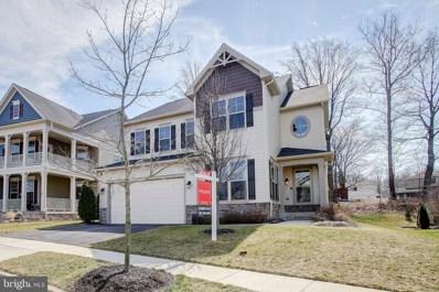 833 Nancy Lynn Lane, Arnold, MD 21012 - MLS#: MDAA375466