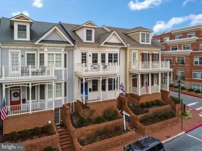 17 South Street, Annapolis, MD 21401 - #: MDAA425122