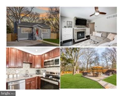 117 Maryland Avenue, Pasadena, MD 21122 - MLS#: MDAA425512