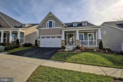 1315 Chicory Way, Odenton, MD 21113 - MLS#: MDAA436456
