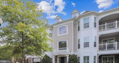 1503 Broadneck Place UNIT 3-201, Annapolis, MD 21409 - #: MDAA448330