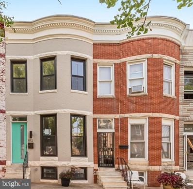 1912 Oak Hill Avenue, Baltimore, MD 21218 - #: MDBA2011730
