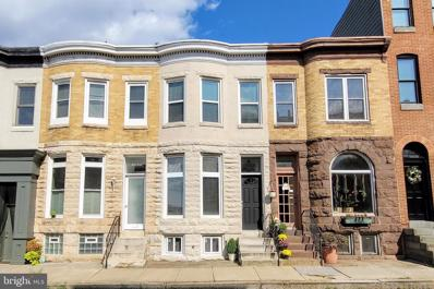 1307 Light Street, Baltimore, MD 21230 - #: MDBA2011798