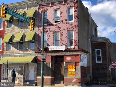 2600 Frederick Avenue, Baltimore, MD 21223 - MLS#: MDBA383930