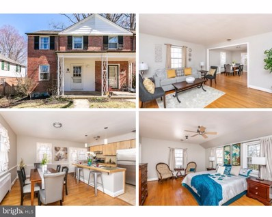 4213 Eastview Road, Baltimore, MD 21218 - MLS#: MDBA441490