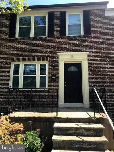 259 E Medwick Garth, Baltimore, MD 21228 - #: MDBA467524