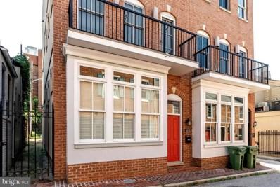 1019 Patapsco Street, Baltimore, MD 21230 - #: MDBA472590
