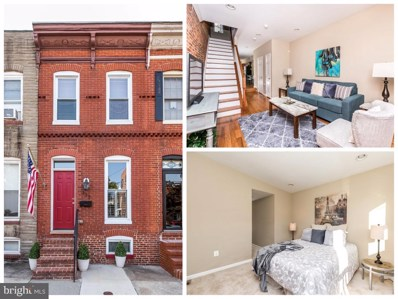 117 E Randall Street, Baltimore, MD 21230 - MLS#: MDBA489064