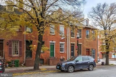 825 S Charles Street, Baltimore, MD 21230 - #: MDBA493328