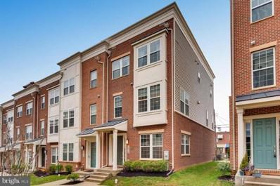 1216 Berry Street, Baltimore, MD 21211 - #: MDBA501890