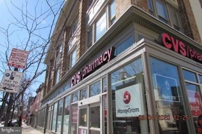 1000 S Charles Street UNIT 201, Baltimore, MD 21230 - #: MDBA502978