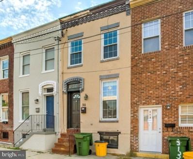 311 S Baylis Street, Baltimore, MD 21224 - #: MDBA514808