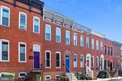133 E Ostend Street, Baltimore, MD 21230 - #: MDBA516214