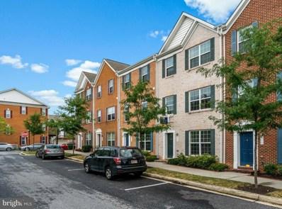 311 Parkin Street, Baltimore, MD 21230 - #: MDBA517526