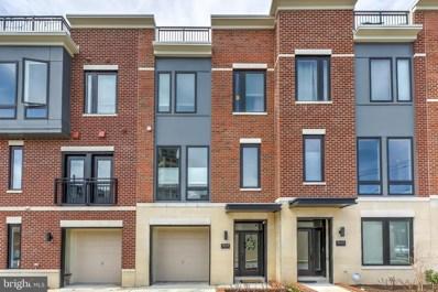 1244 Richardson Street, Baltimore, MD 21230 - #: MDBA544232