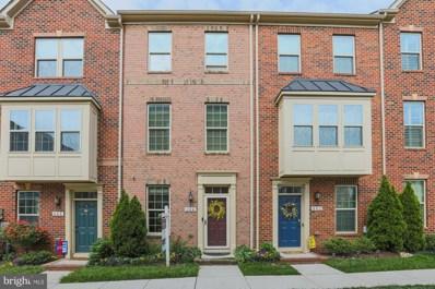 844 S Macon Street, Baltimore, MD 21224 - #: MDBA549308