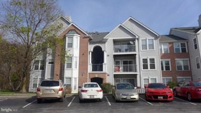 4408 Silverbrook Lane UNIT K, Owings Mills, MD 21117 - #: MDBC109702