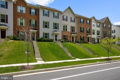 10125 Campbell Boulevard, Baltimore, MD 21220 - #: MDBC2010574