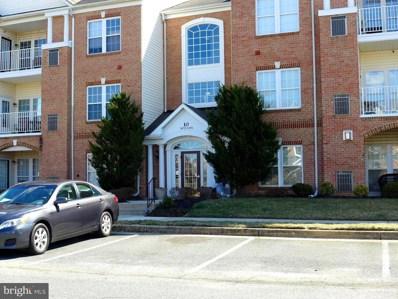 5484 Glenthorne Court, Baltimore, MD 21237 - #: MDBC434784