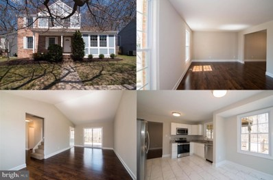 8 Beefwood Court, Baltimore, MD 21221 - #: MDBC452314