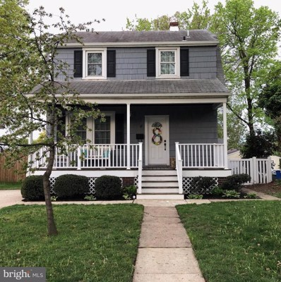 4 Northship Road, Baltimore, MD 21222 - #: MDBC455134