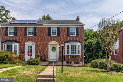 6513 Loch Hill Court, Baltimore, MD 21239 - MLS#: MDBC467494