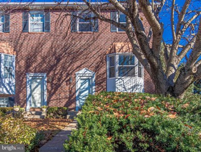 23 Sylvan Park, Baltimore, MD 21236 - MLS#: MDBC477194