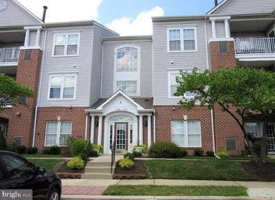 5052 Brightleaf Court, Baltimore, MD 21237 - MLS#: MDBC480288