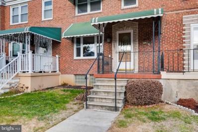1951 Searles Road, Baltimore, MD 21222 - #: MDBC480950