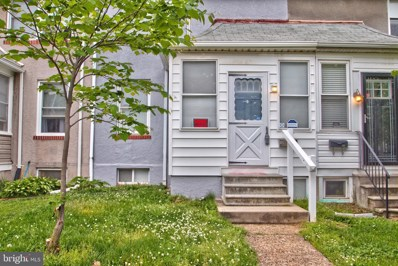 17 Flagship Road, Dundalk, MD 21222 - MLS#: MDBC495362