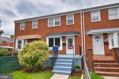 702 Norris Lane, Baltimore, MD 21221 - #: MDBC505480