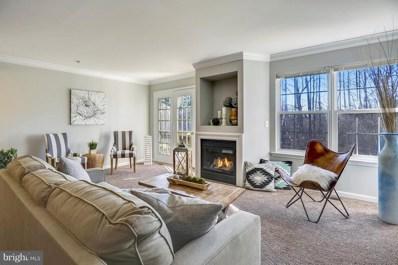 418 Cambridge Place, Prince Frederick, MD 20678 - MLS#: MDCA140454